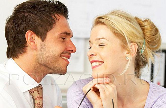 как женщине соблазнить мужчину