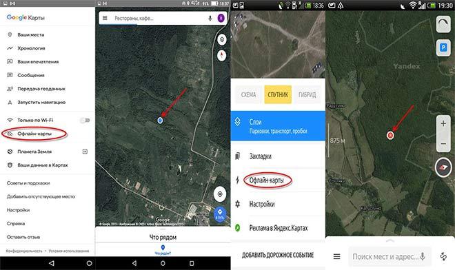 как ориентироваться в лесу с помощью смартфона