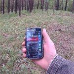 Как не заблудиться в лесу с помощью смартфона?