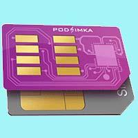 Наклейка на сим-карту для роуминга