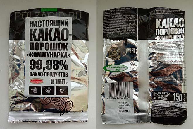 настоящий какао-порошок