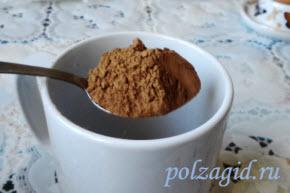 свойства какао
